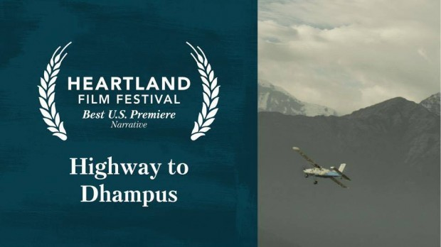 Highway to Dhampus Wins 'Best US Premiere' Award at ...